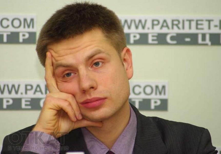 Гончаренко о формировании коалиции: Ничего не случится, если мы вернемся к этому вопросу через 10 дней, а не в день дурака - Цензор.НЕТ 5926