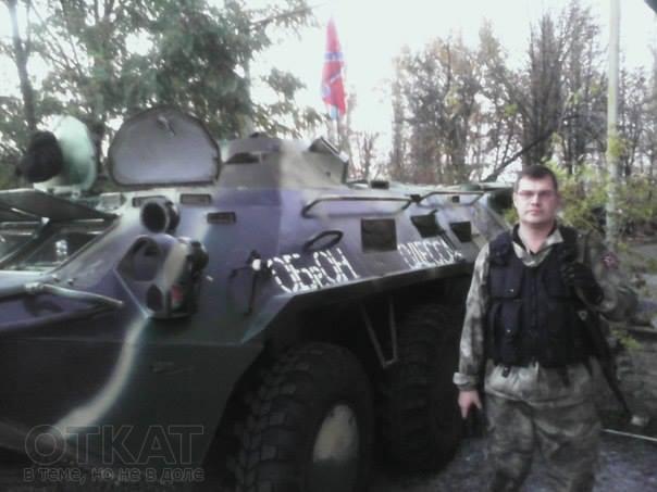 Одесский публицист Сергей Дибров: Насилие, тем более убийство - это не по-одесски. В этом - большая психологическая проблема 2 мая - Цензор.НЕТ 7855