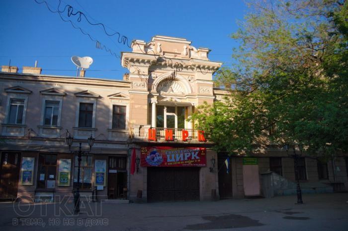 цирка Ольга Ваджарова.