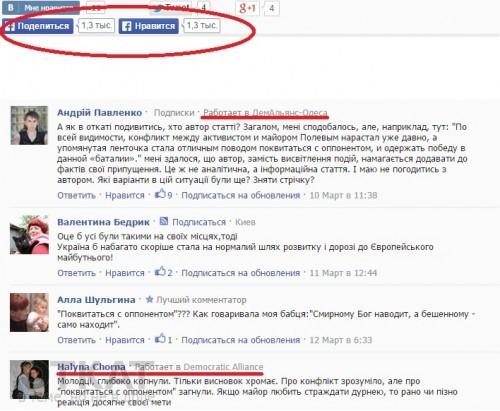 Галина Чёрная коммент на сайте