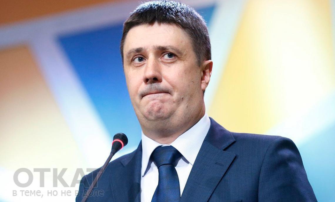 Вице-премьер Кириленко задекларировал дом площадью 900 кв.м, 5 земельных участков и 2 квартиры - Цензор.НЕТ 9360