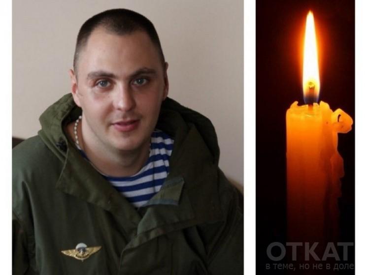 С погибшими под Авдеевкой бойцами попрощаются завтра в Киеве на Майдане Незалежности в 11:00, а также в Николаеве - Цензор.НЕТ 9677